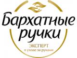 Производитель Бархатные ручки, в магазине Промсерв