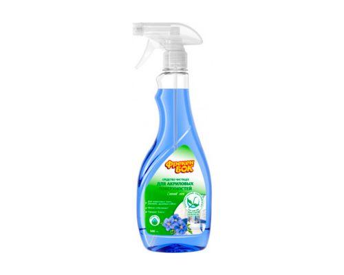 Средство чистящее для акриловых ванн и душевых кабин Синий лен с распылителем (500мл), ФБ