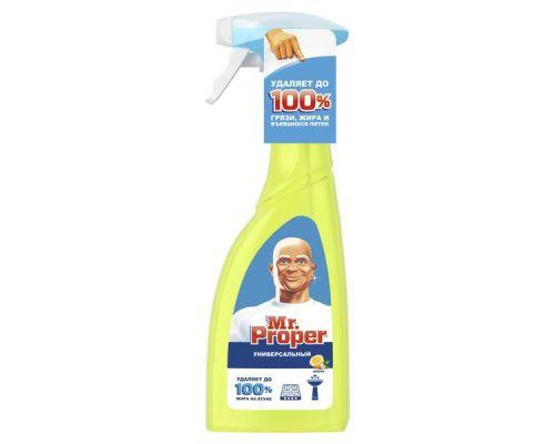 Средство чистящее универсальное Лимон с распылителем 500мл Mr. Proper