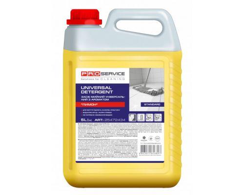 Средство моющее для пола и стен универсальное лимон 5л PROservice