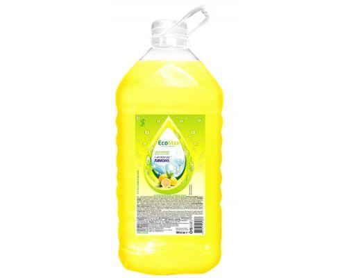 Средство моющее для посуды лимон, ПЭТ (5л), EcoMax