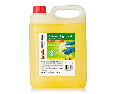 Средство моющее для посуды STANDART лимон, канистра (5л), PROservice