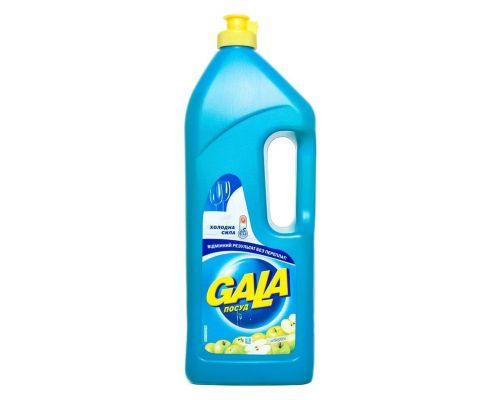 Средство моющее для посуды Яблоко, флип (1л), Gala