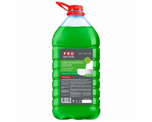 Средство моющее для посуды яблоко ПЭТ (5л), PROservice