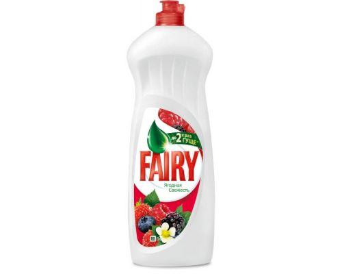 Средство моющее для посуды Ягода, флип (1л), Fairy