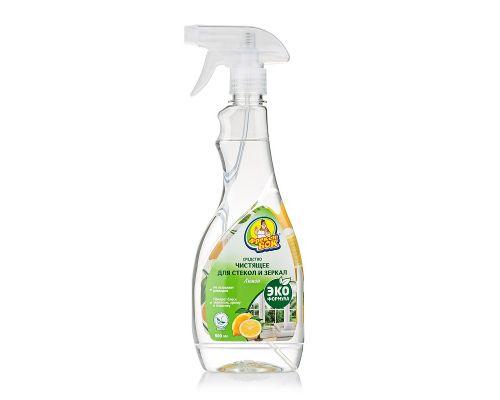Средство для стекл и зеркал Лимон с распылителем (500мл), ФБ