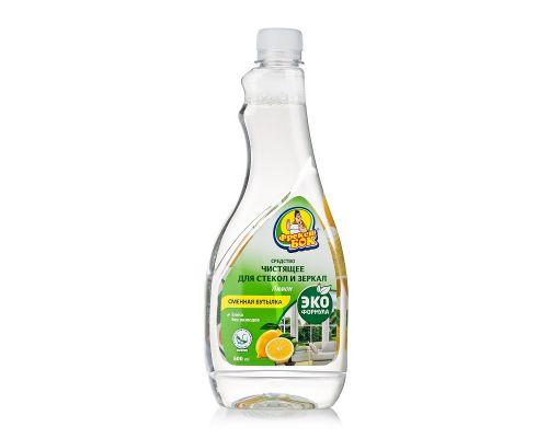 Средство для стекл и зеркал Лимон запаска (500мл), ФБ