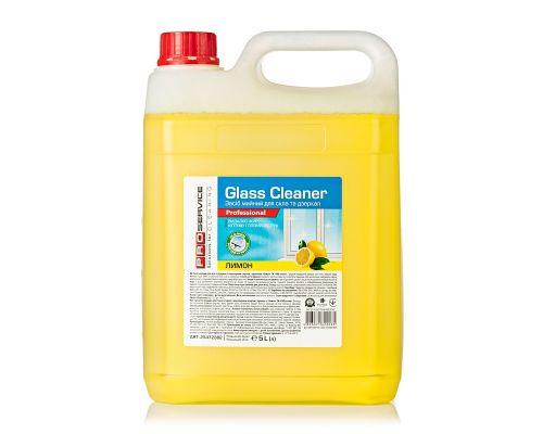 Средство для стекл и зеркал с нашатырн.спиртом лимон канистра (5л), PROservice