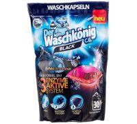 Капсулы для стирки WASCHKONIG BLACK (30шт*17г)