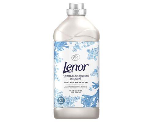 Кондиционер для белья Морские миниралы (1,785л), Lenor