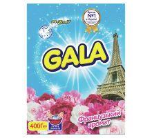 Порошок для ручной стирки 3в1 Французкий аромат (400г), Gala