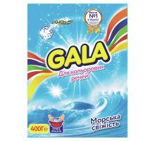 Порошок для ручной стирки Color Морская свежесть (400г), Gala
