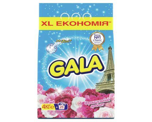 Порошок для стирки атомат Французкий аромат (4кг), Gala