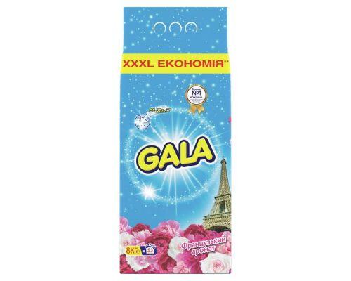 Порошок для стирки атомат Французкий аромат (8кг), Gala