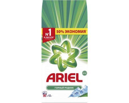 Порошок для стирки атомат Горный источник 12кг Ariel