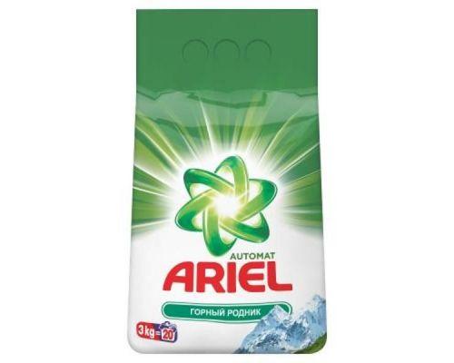 Порошок для стирки атомат Горный источник (3кг), Ariel