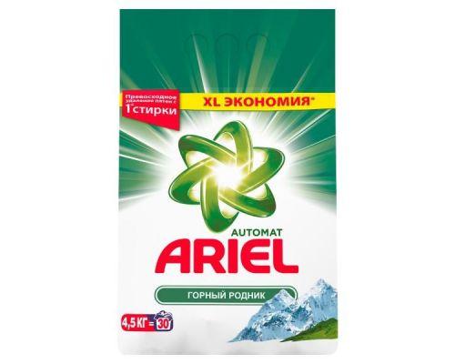 Порошок для стирки атомат Горный источник (4,5кг), Ariel