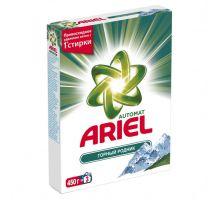 Порошок для стирки атомат Горный источник 450г Ariel