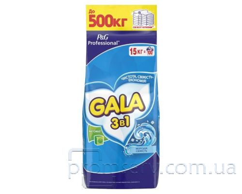 Порошок для стирки автомат 3в1 Морская свежесть (15кг), Gala