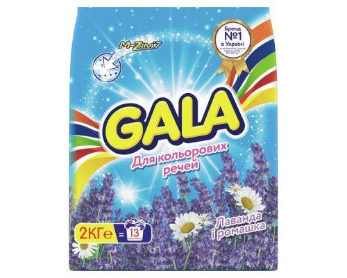 Порошок для стирки автомат Color Лаванда и ромашка (2кг), Gala