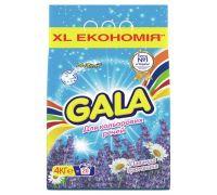 Порошок для стирки автомат Color Лаванда и ромашка (4кг), Gala