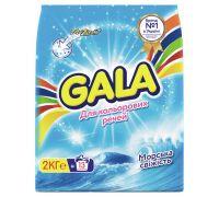 Порошок для стирки автомат Color Морская свежесть (2кг), Gala