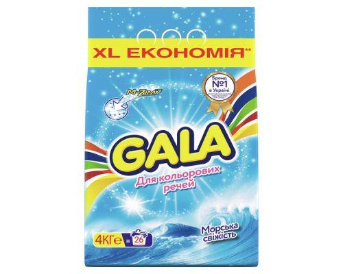 Порошок для стирки автомат Color Морская свежесть (4кг), Gala