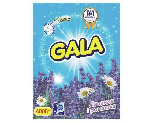 Порошок для стирки автомат Лаванда и ромашка (400г), Gala