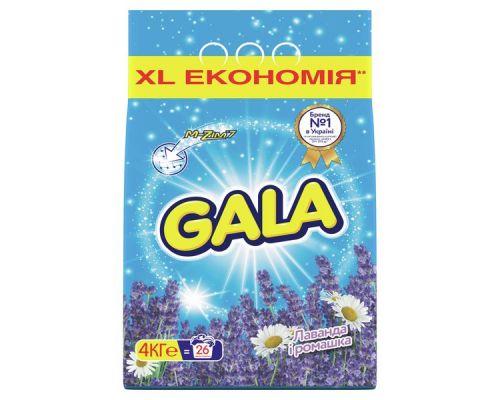 Порошок для стирки автомат Лаванда и ромашка (4кг), Gala