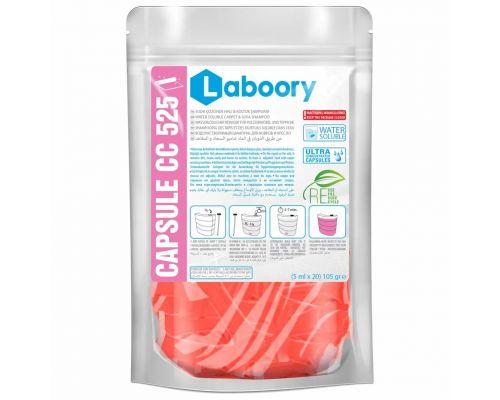 Средство чистящее для ковровых покрытий и текстиля Капсулы Laboory СС 525 (5мл*20шт), PROservice