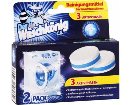 Таблетки для чистки стиральной машины WASCHKONIG (2шт)