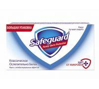 Мыло туалетное твердое Классическое (125г), Safeguard