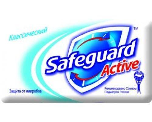Мыло туалетное твердое Классическое 90г Safeguard