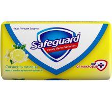 Мыло туалетное твердое Лимон 90г Safeguard