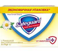 Мыло туалетное твердое Ромашка (70г*5шт), Safeguard