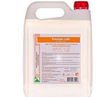 Мыло жидкое Бланидас софт (5л)