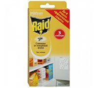 Средство от пищевой моли стикер (3шт), Raid 307722