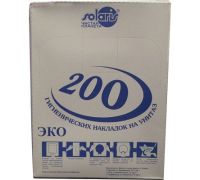 Накладки на унитаз 1/4 (200шт) серые, ZG КТ-200МК