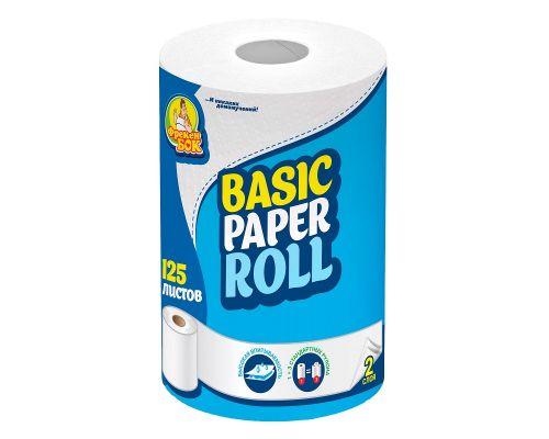 Полотенца бумажные рулон. с центр. витяж. белые 2-х сл., 22*22,5см (125л), ФБ
