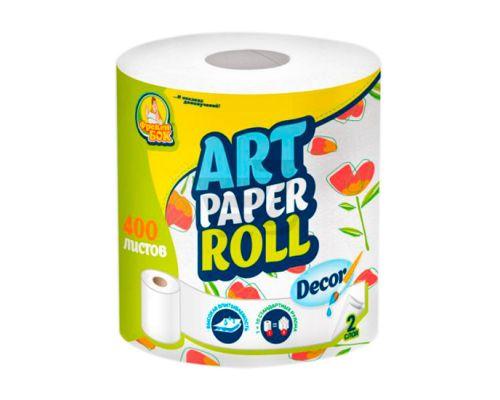 Полотенца бумажные с центр вытяжкой белые с рисунком Art 2 слоя 22*22,5см 400л ФБ