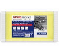 Губка для ванной профилированная Standard 15*9,5*4,5см (1шт), PROservice