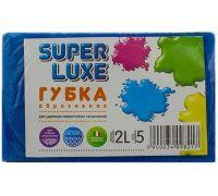 Губка кухонная 5шт Абразив (2L), Super Luxe