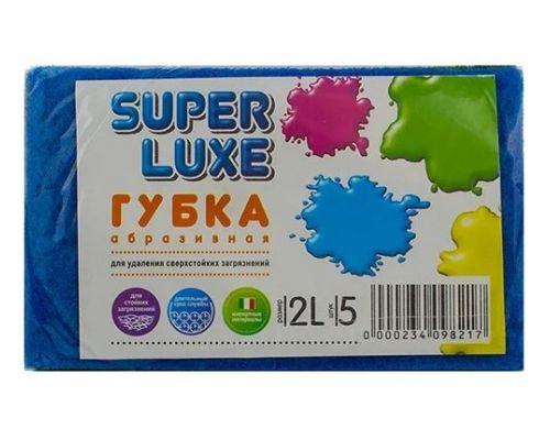Губка кухонная 5шт Абразив 2L Super Luxe