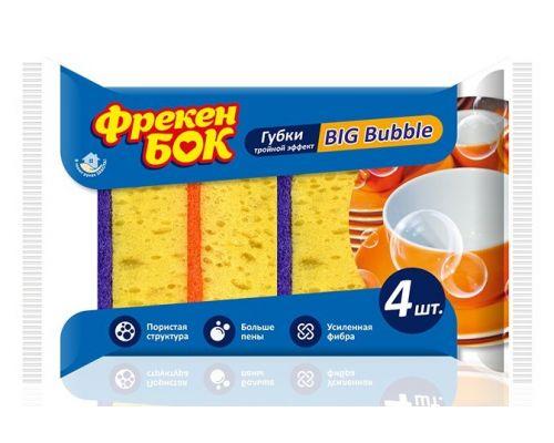 Губка кухонная BIG Bubble крупнопористая 11,5*7,3*3,5см (4шт), ФБ