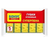 Губка кухонная крупнопористая Суперпена 9*6,4*3см (5шт), Бонус