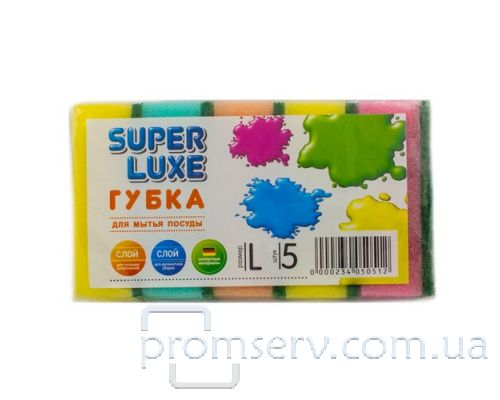 Губка кухонная L (5шт), Super Luxe