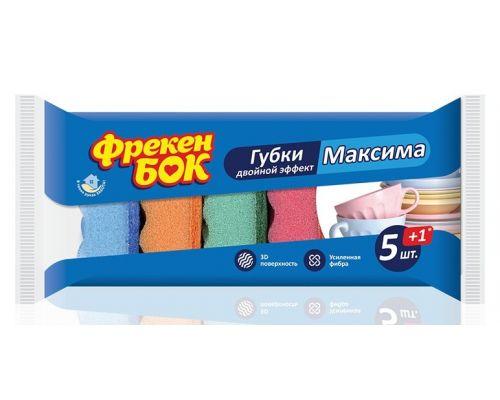Губка кухонная МАКСИМА  с волнистой поверхностью 6,7*6,5*3,6см (5+1шт), ФБ