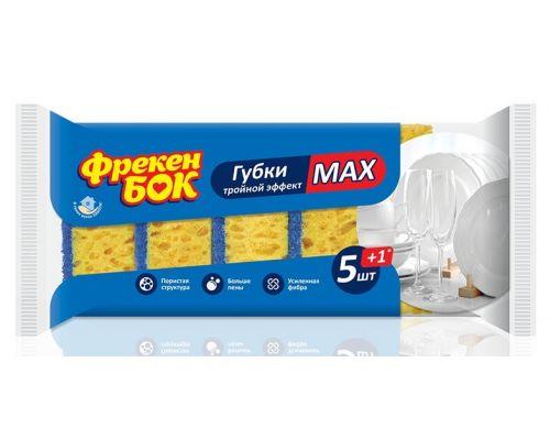 Губка кухонная MAX крупнопористая 10*7*3,5см (5+1шт), ФБ