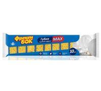 Губка кухонная MAX крупнопористая 8,8*6*3см (10шт), ФБ