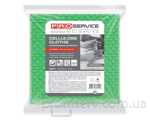 Салфетка целлюлозная универсальная зеленая 18*18см (5шт), PROservice